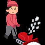 snow_josetsuki_woman